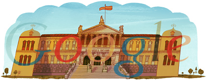 Google Logo: National Library of Spain public opening's 300th birthday